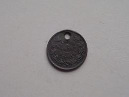 Belasting Op HONDEN / Tax : Belgique / België 1926 ( TOKEN For Dog / Chien TAX / For Detail, Zie/see Photo ) ! - Belgique