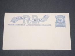 DOMINICAINE - Entier Postal Non Voyagé - L 12714 - Dominicaine (République)