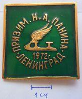 USSR Figure Skating - Soviet Sport LENINGRAD 1972 PINS BADGES PLAS - Skating (Figure)