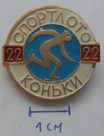 USSR Figure Skating - Soviet Sport   PINS BADGES PLAS - Skating (Figure)