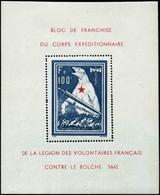 ** N°1 Le Bloc De L'ours  F+100F Bleu Et Rouge - TB - Blocs & Feuillets