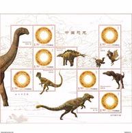 China 2017-11 Stamps  Dinosaur Special Sheet - 1949 - ... Volksrepubliek