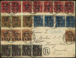 Oblit. N°52 X7 + 54X3 + 55X4 + 56X4 +58X4 Sur Devant De LR 11 Nov 08 Pour Mong-tseu, Spectaculaire - TB - Tchong-King (1902-1922)