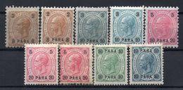 AUSTRIA  1890 , MH  , - Unused Stamps