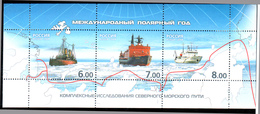 Russia 2008 Icebreakers, MS 3 MNH - Other Means Of Transport