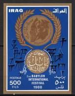 IRAQ / IRAK - 1988 - BLOC N° 54 A ** - Iraq