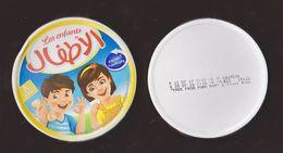 AC -  LES ENFANTS TRIANGLE TRIANGULAR CREAM CHEESE EMPTY BOX - Cheese