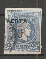 Yv. N° 123  (o)  20l S 25l   Surchargés   Cote  2 Euro  BE  2 Scans - 1900-01 Overprints On Hermes Heads & Olympics