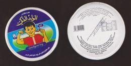 AC - INTELLIGENT BOY TRIANGLE TRIANGULAR CREAM CHEESE EMPTY BOX - Cheese