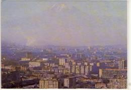 ERIWAN ARMENIEN WITH MOUNTAIN ARARAT  NICE STAMP - Arménie