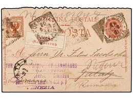 984 ITALIA. 1903. VENEZIA To ROMANIA. <B>7 1/2</B> <B>cts.</B> Red Postal Stationary Card Uprated With Half Split Of <B> - Stamps