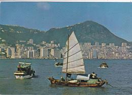 CHINE. HONG KONG. PANORAMA WITH THE SAMPAN. ANNÉE 1982 - Cina