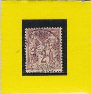 SAGE N° 85   TYPE II C    CACHET  GARE DE CHARLEVILLE  /   3 AVRIL 1896    -REF 14017 - 1876-1898 Sage (Type II)