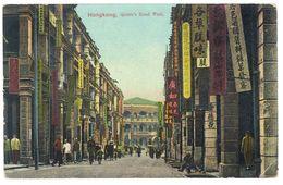 Cpa Chine / China - Hong Kong - Queen's Road West - Chine (Hong Kong)