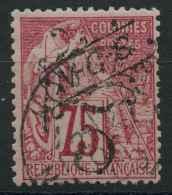 Nouvelle Calédonie (1892) N 37 (o) - Nouvelle-Calédonie