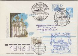 Russia 1993 Arctic Ship Cover (37441) - Poolshepen & Ijsbrekers