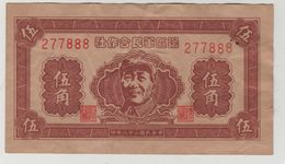 CHINA.50 CENTS.1939. - China
