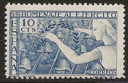 1939-ED. 887 COMPLETA- HOMENAJE AL EJÉRCITO-NUEVO SIN FIJASELLOS - 1931-50 Nuovi