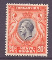 KUT Scott 50 - SG114, 1935 George V 20c MNH** - Kenya, Oeganda & Tanganyika