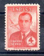 Sello De España Nº Edifil 991 ** - 1931-50 Unused Stamps