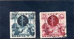 URSS 1936 O DENT 11 - Oblitérés