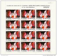 España Nº 3054 Al 3056 En Minipliegos De 12 Series - Ganze Bögen