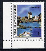 R.S.KRAJINA 1996 The Danube At Vukovar MNH / **.  Michel 50 - Croatia