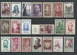 FRANCE - BELLE COLLECTION AVANT 1960 DE 288 TIMBRES NEUFS** SANS CHARNIERE - VOIR SCANNS RECTO VERSO - France