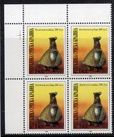 R.S.KRAJINA 1994 Vucedol Dove Block Of 4 MNH / **.  Michel 25 - Croatia
