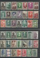 FRANCE - BELLE COLLECTION AVANT 1960 DE 754 TIMBRES NEUFS* AVEC CHARNIERE - VOIR SCANNS RECTO VERSO - France
