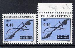 BOSNIAN SERB REPUBLIC 1994 0.40 On 10000 D. Both Perforations MNH / **.  Michel 34 A+C - Bosnia And Herzegovina