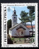 BOSNIAN SERB REPUBLIC 1994 Zitomislic Monastery MNH / **.  Michel 38 - Bosnia And Herzegovina