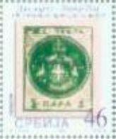 SRB 2006-153 140A°SRBIEN'S STAMPS, SERBIA, 1 X 1v, MNH - Serbien