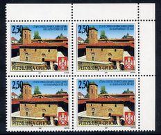 BOSNIAN SERB REPUBLIC 1997 Bascarsiji Orthodox Church Block Of 4 MNH / **.  Michel 54 - Bosnia And Herzegovina