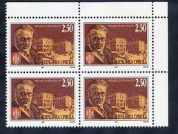 BOSNIAN SERB REPUBLIC 1997 Mihajlo Pupin Block Of 4 MNH / **.  Michel 55 - Bosnia And Herzegovina
