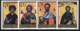 BOSNIAN SERB REPUBLIC 1998 Hilandar Monastery Ikons MNH / **.  Michel 107-10 - Bosnien-Herzegowina