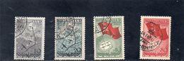 URSS 1938 O - Oblitérés