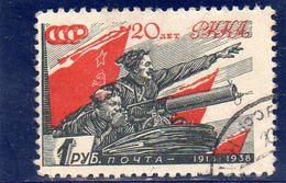 URSS 1938 O PAPIER ORDINAIRE - Oblitérés