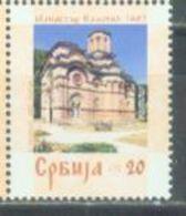 SRB 2007-214 CHURCH, SERBIA, 1 X 1v, MNH - Serbien