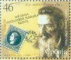 SRB 2007-222 STAMPS DAY, SERBIA, 1 X 1v, MNH - Serbien