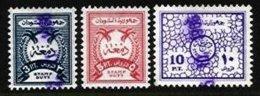 SUDAN, Revenues, Used, F/VF - Soudan (...-1951)