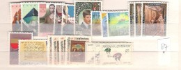1987 MNH Liechtenstein, Year Complete According To Michel,  Postfris - Full Years