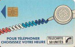 CARTE-PUBLIC-Ko53.592-120U-GEM1S/Entourage-Texte2A-CORDON-FOND BLEU OFFSET-4 N°Lasers+Lettre Minuscule--TBE - France