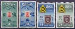 CEYLON :1957: Y.309-12 Dentelled/avec Trace De Charnière/hinged : ## Centenary Of The Postage Stamp Of Ceylon ## : STAMP - Sri Lanka (Ceylan) (1948-...)
