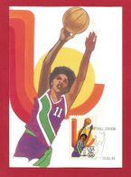 USA 1984 ,  Basketball Station - Maximum Card - 29 JUL 84 - Maximumkarten (MC)
