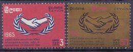 CEYLON :1957: Y.355-56 Dentelled/neufs/MNH :  ## International Co-operation Year ## : U.N.O.,HAND,MAIN, - Sri Lanka (Ceylan) (1948-...)