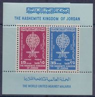 JORDAN :1965: Y.469-71 Dentelled/neufs/MNH : ## The World United Against MALARIA ## : PALUDISME,HEALTH,SANTÉ,INSECT, - Jordanie