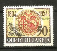1954 TRIESTE B    Valore 50d Nuovo **MNH - 7. Trieste