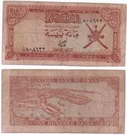 Oman - 100 Baisa 1973 - 1977 VG #3 Lemberg-Zp - Oman