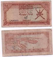 Oman - 100 Baisa 1973 - 1977 VG #5 Lemberg-Zp - Oman